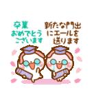 ❤️毎年使えるイベント挨拶【保存版】(個別スタンプ:09)