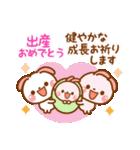 ❤️毎年使えるイベント挨拶【保存版】(個別スタンプ:12)