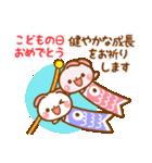 ❤️毎年使えるイベント挨拶【保存版】(個別スタンプ:14)