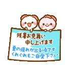 ❤️毎年使えるイベント挨拶【保存版】(個別スタンプ:19)