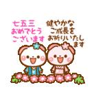 ❤️毎年使えるイベント挨拶【保存版】(個別スタンプ:23)