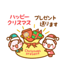 ❤️毎年使えるイベント挨拶【保存版】(個別スタンプ:25)