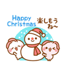 ❤️毎年使えるイベント挨拶【保存版】(個別スタンプ:26)