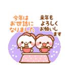 ❤️毎年使えるイベント挨拶【保存版】(個別スタンプ:28)