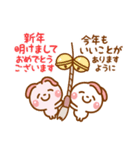 ❤️毎年使えるイベント挨拶【保存版】(個別スタンプ:29)