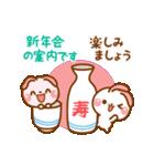 ❤️毎年使えるイベント挨拶【保存版】(個別スタンプ:30)
