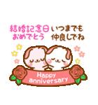 ❤️毎年使えるイベント挨拶【保存版】(個別スタンプ:33)