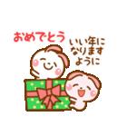 ❤️毎年使えるイベント挨拶【保存版】(個別スタンプ:34)