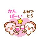 ❤️毎年使えるイベント挨拶【保存版】(個別スタンプ:38)