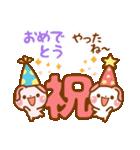 ❤️毎年使えるイベント挨拶【保存版】(個別スタンプ:40)