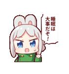 ウサギ目社畜科第2弾(藤沢カミヤ)(個別スタンプ:36)