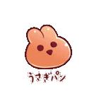 ウサギ目社畜科第2弾(藤沢カミヤ)(個別スタンプ:40)