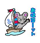ネズミ年だよ!【ダジャレ】(個別スタンプ:01)