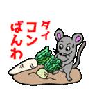 ネズミ年だよ!【ダジャレ】(個別スタンプ:03)