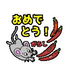 ネズミ年だよ!【ダジャレ】(個別スタンプ:04)