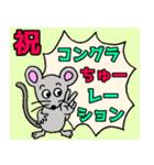 ネズミ年だよ!【ダジャレ】(個別スタンプ:05)
