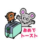 ネズミ年だよ!【ダジャレ】(個別スタンプ:06)