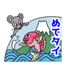 ネズミ年だよ!【ダジャレ】(個別スタンプ:07)