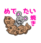 ネズミ年だよ!【ダジャレ】(個別スタンプ:08)