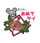ネズミ年だよ!【ダジャレ】(個別スタンプ:09)