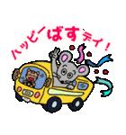 ネズミ年だよ!【ダジャレ】(個別スタンプ:11)
