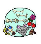ネズミ年だよ!【ダジャレ】(個別スタンプ:12)