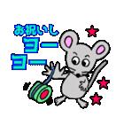 ネズミ年だよ!【ダジャレ】(個別スタンプ:13)