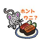 ネズミ年だよ!【ダジャレ】(個別スタンプ:14)