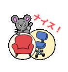 ネズミ年だよ!【ダジャレ】(個別スタンプ:15)