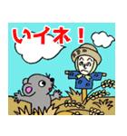 ネズミ年だよ!【ダジャレ】(個別スタンプ:16)