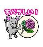 ネズミ年だよ!【ダジャレ】(個別スタンプ:17)