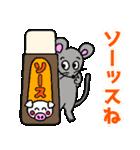 ネズミ年だよ!【ダジャレ】(個別スタンプ:18)