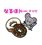 ネズミ年だよ!【ダジャレ】(個別スタンプ:19)