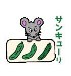 ネズミ年だよ!【ダジャレ】(個別スタンプ:20)