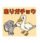 ネズミ年だよ!【ダジャレ】(個別スタンプ:21)