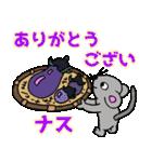 ネズミ年だよ!【ダジャレ】(個別スタンプ:22)