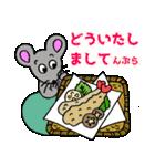 ネズミ年だよ!【ダジャレ】(個別スタンプ:23)