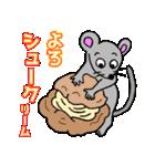 ネズミ年だよ!【ダジャレ】(個別スタンプ:25)