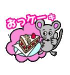 ネズミ年だよ!【ダジャレ】(個別スタンプ:26)