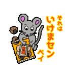 ネズミ年だよ!【ダジャレ】(個別スタンプ:27)