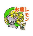 ネズミ年だよ!【ダジャレ】(個別スタンプ:29)