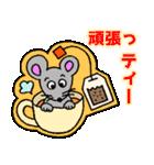 ネズミ年だよ!【ダジャレ】(個別スタンプ:30)