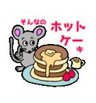 ネズミ年だよ!【ダジャレ】(個別スタンプ:31)