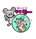ネズミ年だよ!【ダジャレ】(個別スタンプ:32)