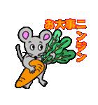 ネズミ年だよ!【ダジャレ】(個別スタンプ:33)