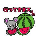 ネズミ年だよ!【ダジャレ】(個別スタンプ:34)