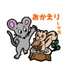 ネズミ年だよ!【ダジャレ】(個別スタンプ:37)