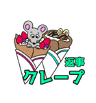 ネズミ年だよ!【ダジャレ】(個別スタンプ:38)