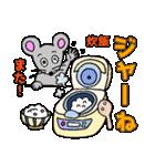 ネズミ年だよ!【ダジャレ】(個別スタンプ:39)