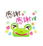 動く♪ピョコンとよみがえる(個別スタンプ:4)